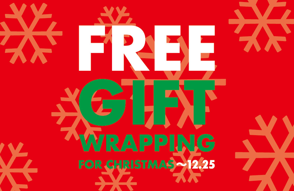 Free gift wrapping for christmas1225mon xlarge official free gift wrapping for christmas1225mon negle Images